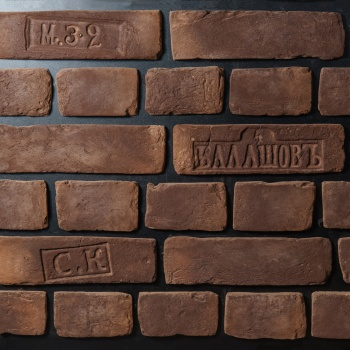 Декоративный кирпич Старый Петроград